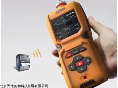 手持式戊烷测量仪,泵吸式戊烷探测仪,五合一测试仪