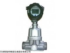 LUXB智能天然气流量计,测天然气的流量计价格