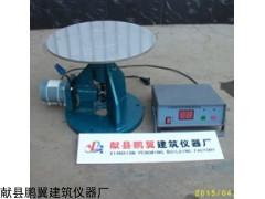 NLD-3型水泥胶砂流动度测定仪厂家