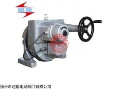 DKJ-5100 角行程电动执行器