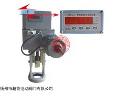 ZKZ-5600M直行程电动执行机构