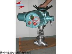 防爆电动截止阀J9B41H-16C DN65