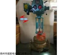 T968Y电动锅炉给水调节阀、高温高压调节阀