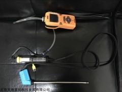 精度1%手持式乙烯测量仪,可检测温湿度泵吸式乙烯探测仪