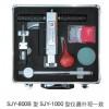 贯入式砂浆强度检测仪价格