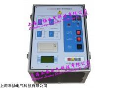 上海新款异频介质损耗测试仪
