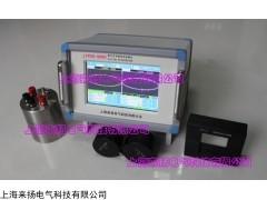 超声波在线局放测试仪