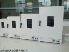 "<span style=""color:#FF0000"">上海培因立式鼓风干燥箱DHG-9030A小型鼓风烘箱</span>"