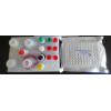 KIF20A试剂盒