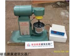 NJ-160B型水泥净浆搅拌机厂家