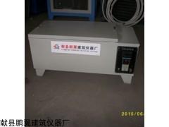 SY-84型水泥快速养护箱厂家