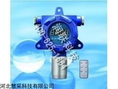 永濟室內甲醛檢測儀同江甲醛檢測儀同江的詳細介紹