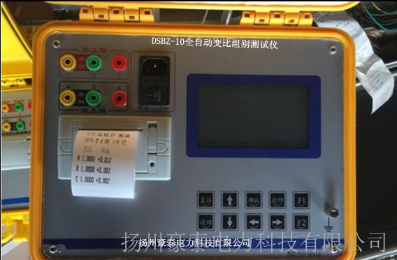 bzc-b变压器全自动变比测试仪厂家