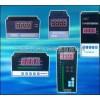 智能脉冲控制仪厂家,智能脉冲控制仪价格