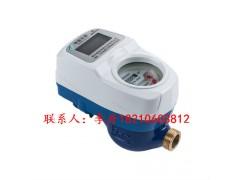天津射频卡水表品牌企业