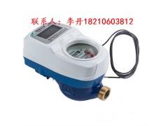 黑龙江插卡水表厂家直销价 龙康水表