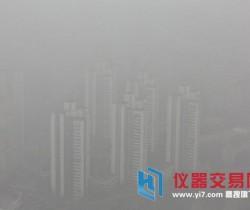 为什么雾霾近几年突然爆发了?雾霾有什么危害?