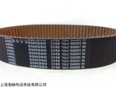S3M进口同步带S3M291,S3M306,S3M312