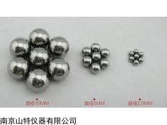 碳化钨钢球,布氏钢球,碳化钨布氏钢球