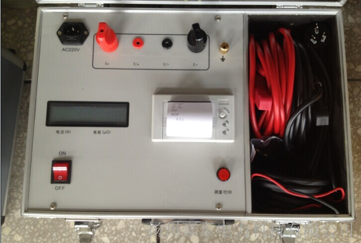 hly回路电阻测试仪供应价格