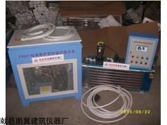 FHBS-60型混凝土标准养护室厂家
