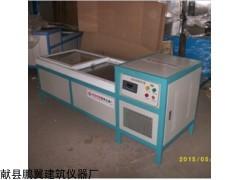 BWJ-3水泥自动标准养护水箱厂家