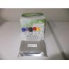 MIP4a试剂盒