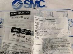 供应SMC过滤器,SMC真空过滤器