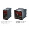 LST系列智能温度显示仪,智能温度显示仪厂家