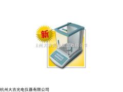 FA1004电子分析天平,万分之电子分析天平