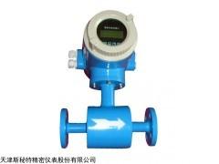 LDG型智能电磁流量计,测水的电磁流量计价格