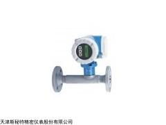 SFM800热式气体质量流量计,天津热式气体质量流量计