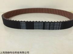 进口同步带S3M480,S3M486,S3M498