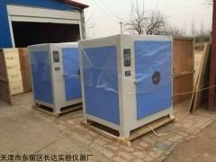 電熱鼓風干燥箱價格