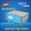 供应ETCG-2A便携式智能微电脑测汞仪