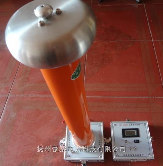 frc电容分压器高压测量系统价格