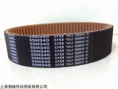进口同步带S3M645,S3M657,S3M663
