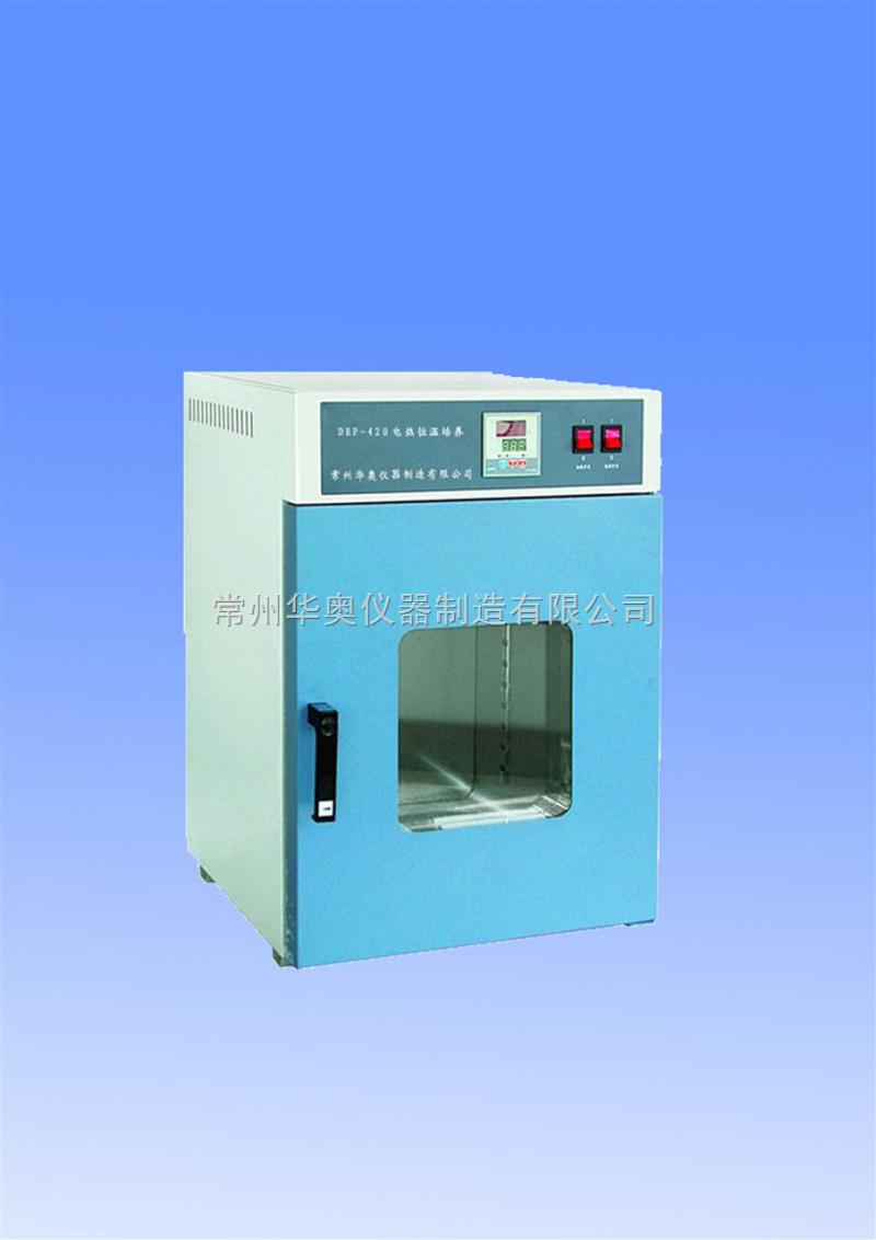 育种发酵及其他恒温试验加热用 二,电热恒温培养箱产品特点: 1,智能