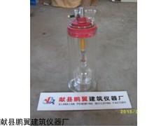LS-I型沥青脆点仪厂家