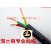 YC橡套电缆报价【表】6平方电缆报价表