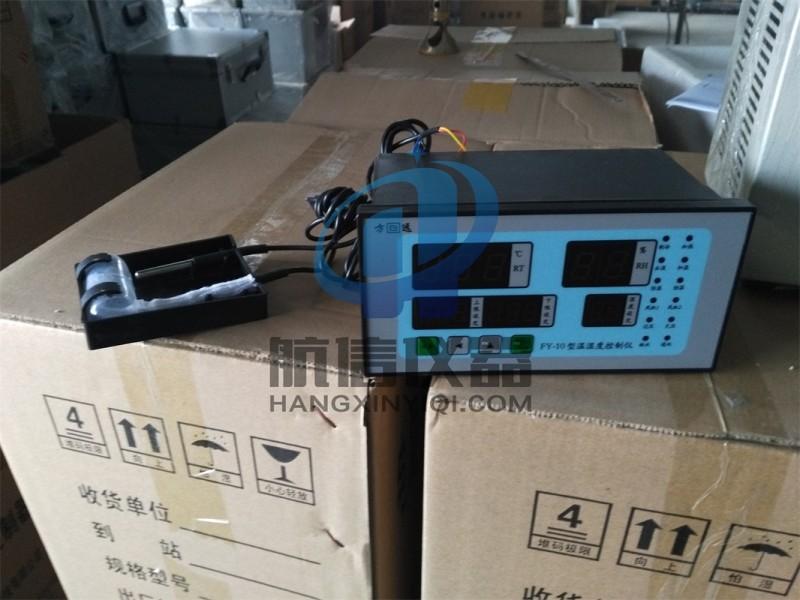 邵武fhbs系列养护室自动控制仪航信仪器