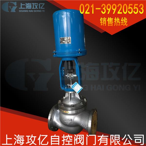 电动单座调节阀为直通单座铸造球形阀,单座柱塞型阀芯,适用于泄漏量要图片