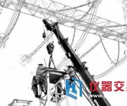 国家电网对陕西投资1300亿元 推进贫困地区供电服务