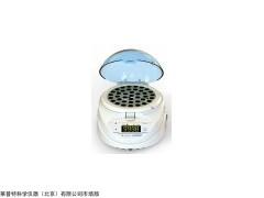 北京干式恒温浴厂家,莱普特智能型干式恒温器