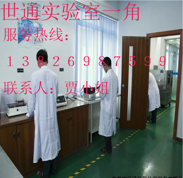 分流器,功率计,频率计,信号发生器,失真度测量仪,变频电源,电位差计