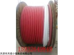 ZR-YCW重型阻燃橡套电缆ZR-YCW橡套电缆