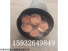 MVV矿用电缆 MVV矿用电力电缆批发价