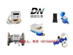 湖南智能水表厂