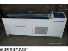 SY-1.5型沥青低温延伸度仪厂家
