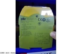 山东PILZ皮尔磁现货777302PNOZ X2.8P安全继电器